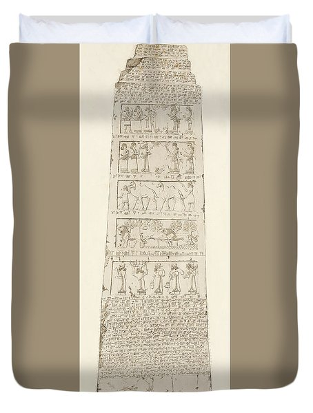 First Side Of Obelisk, Illustration From Monuments Of Nineveh Duvet Cover by Austen Henry Layard