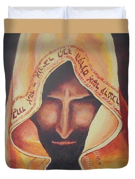 Fundraise Series 3 Praying Jew Duvet Cover by Kerstin Berthold