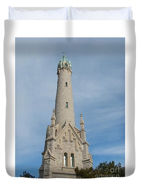 Historic Milwaukee Water Tower Duvet Cover by Ann Horn