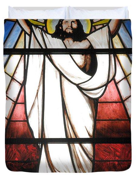 Jesus Is Our Savior Duvet Cover by Gaspar Avila