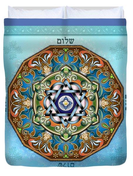 Mandala Shalom Duvet Cover by Bedros Awak