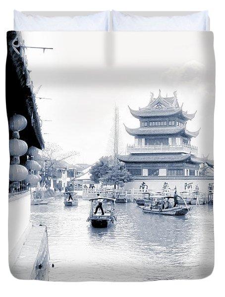 Pearl Stream River Blues - Zhujiajiao near Shanghai Duvet Cover by Christine Till