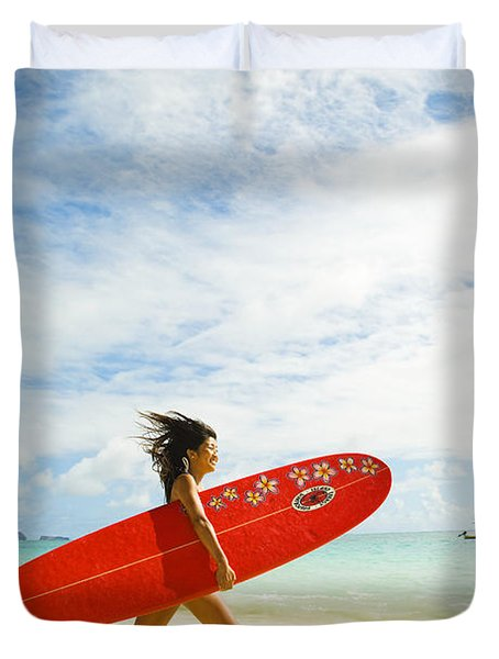 Running with Surfboard Duvet Cover by Dana Edmunds - Printscapes