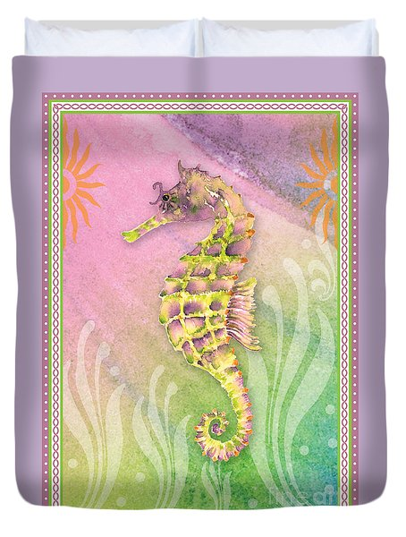 Seahorse Violet Duvet Cover by Amy Kirkpatrick