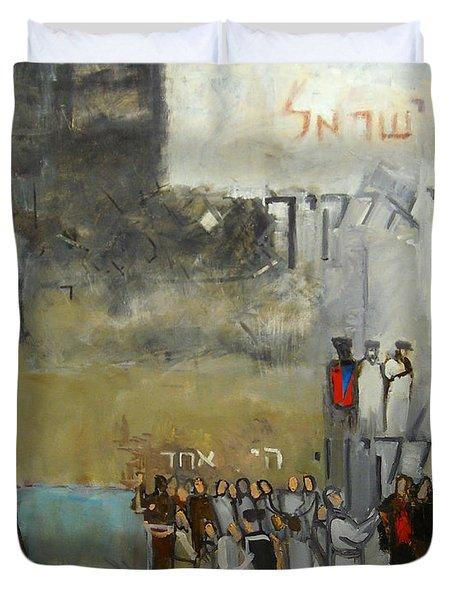 Sh'ma Yisroel Duvet Cover by Richard Mcbee
