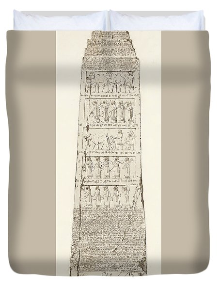 Third Side Of Obelisk, Illustration From Monuments Of Nineveh Duvet Cover by Austen Henry Layard
