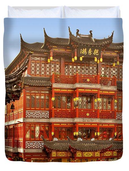 Yuyuan - A Bizarre Bazaar Duvet Cover by Christine Till