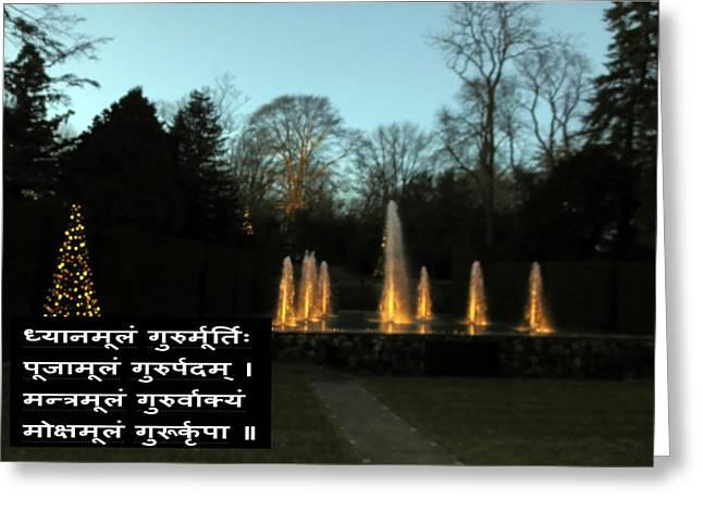 Hindu Teacher Greeting Cards -         In praise of GURU the Teacher in Sanskrit language from the Veda Scripture on background bea Greeting Card by Navin Joshi