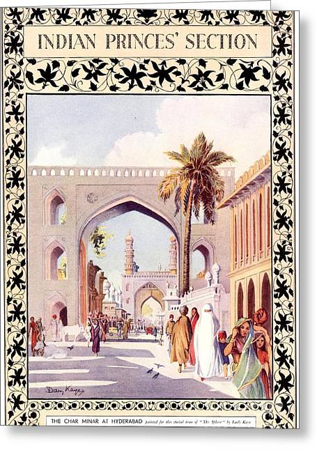 1890s Uk Indian India Empire Greeting Card by The Advertising Archives