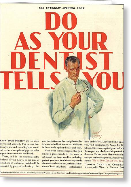 Twentieth Century Drawings Greeting Cards -  1920s Usa Dentists Lavoris Greeting Card by The Advertising Archives