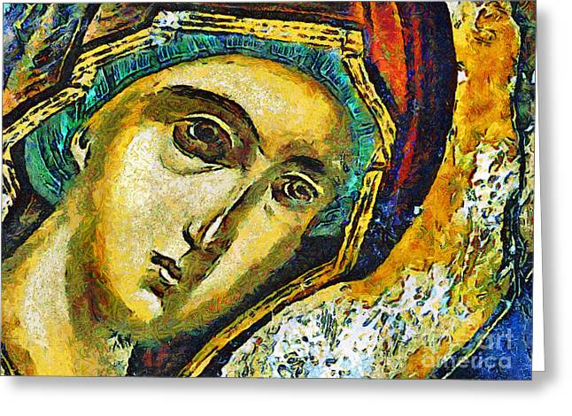 Ecumenical Greeting Cards -  Blessed Virgin Mary - painting Greeting Card by Daliana Pacuraru
