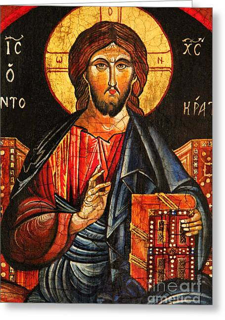Holy Trinity Icon Greeting Cards -  Christ The Pantocrator Icon II Greeting Card by Ryszard Sleczka
