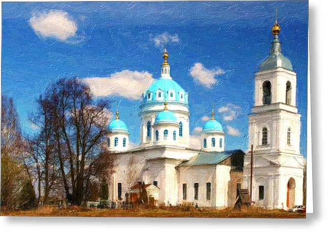 Slavonic Greeting Cards -  Church Greeting Card by Lanjee Chee