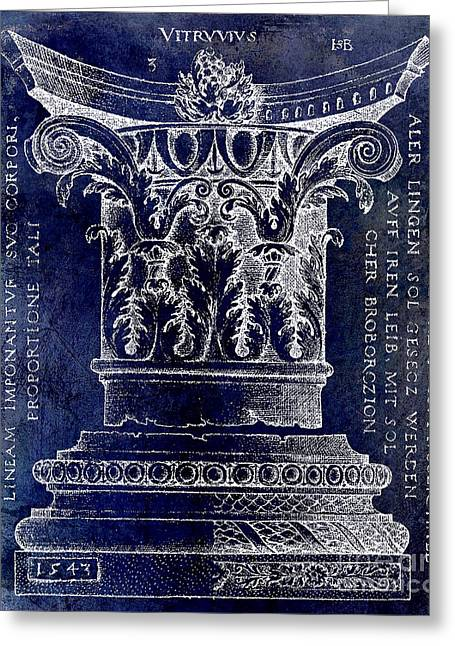 Roman Columns Greeting Cards -  Corinthian Column Blue Greeting Card by Jon Neidert