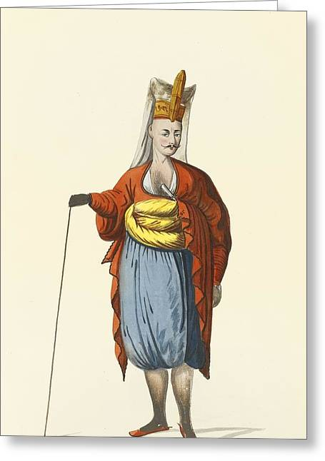 Rosary Greeting Cards -  Drawings Of Turkish And Greek Costumes Greeting Card by Celestial Images