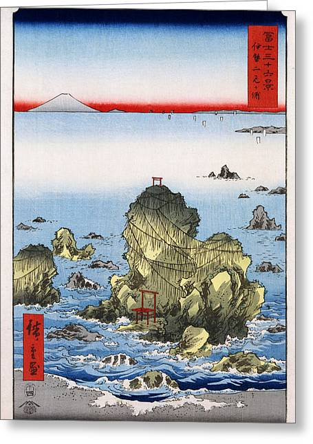 Torii Greeting Cards -  Futamigaura in Ise Province Greeting Card by Nomad Art And  Design