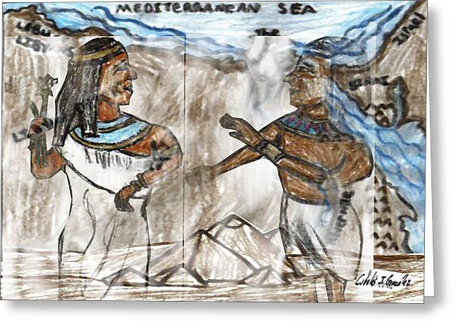 Ghosts Of Ancient Egypt Greeting Card by Cibeles Gonzalez