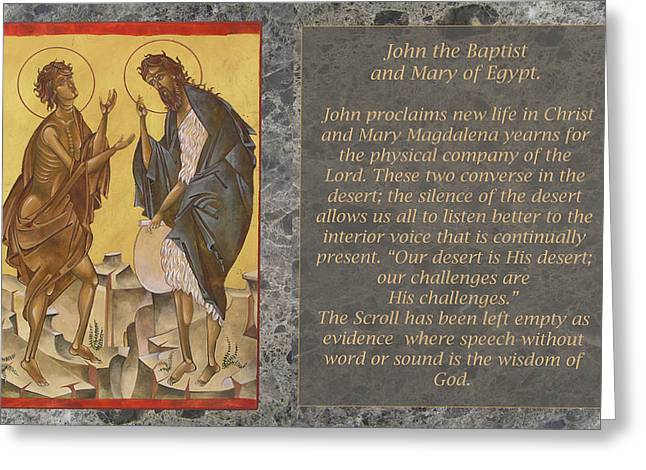 Byzantine Icon Digital Art Greeting Cards -  Greeting Cards Mystic Minute Greeting Card by Mary jane Miller