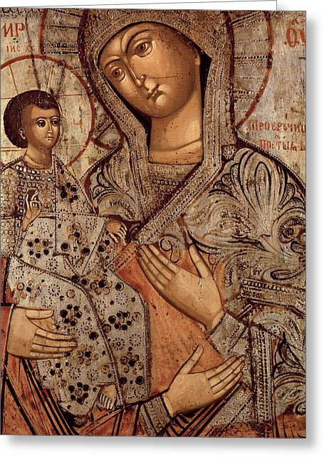 Orthodox Greeting Cards -  Icon of the Blessed Virgin with Three Hands Greeting Card by Novgorod School