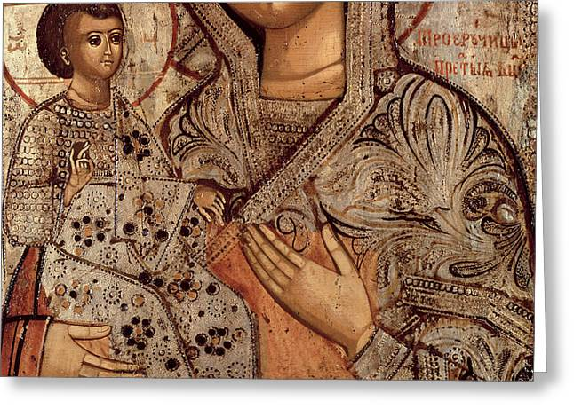 Icon of the Blessed Virgin with Three Hands Greeting Card by Novgorod School