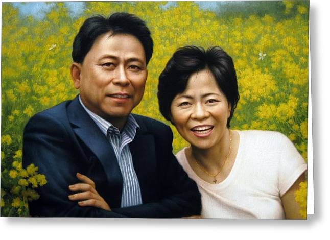 Family Love Greeting Cards -  Married couple Greeting Card by Yoo Choong Yeul