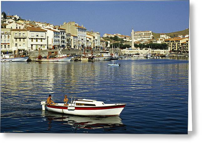 """south West France"" Greeting Cards -  Port Vendres Harbour France 1980s Greeting Card by David Davies"