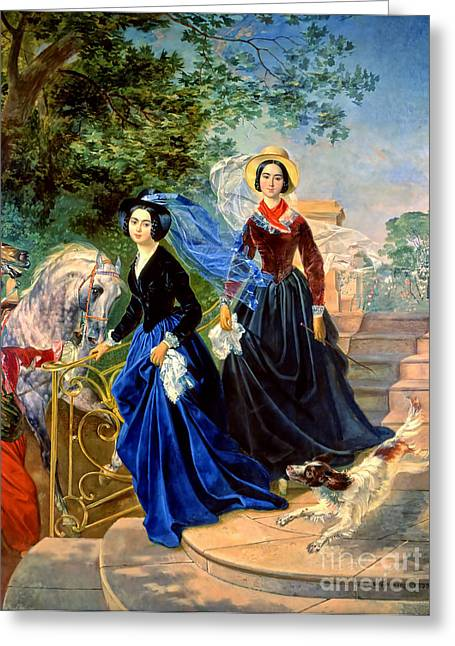 Noble Greeting Cards -  Portrait of the Shishmareva Sisters Greeting Card by Karl Brullov