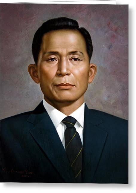 Reformer Greeting Cards -  South Koreas President Park Chung-hee Greeting Card by Yoo Choong Yeul