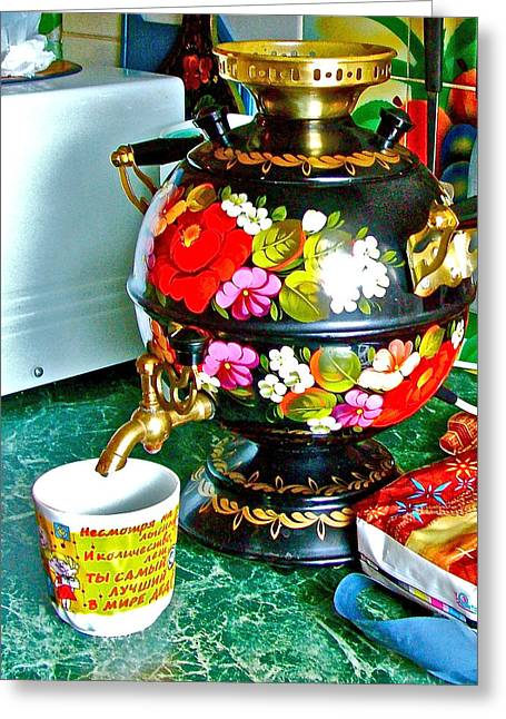Tatyana Greeting Cards -  Tatyanas Samovar for Tea in Svirstroy-Russia Greeting Card by Ruth Hager