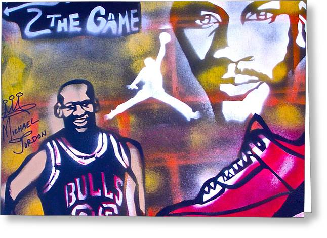 TRULY MICHAEL JORDAN  Greeting Card by TONY B CONSCIOUS