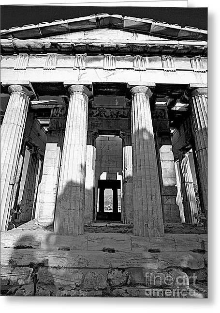 Parthenon Greeting Cards - 0575 The Parthenon Athens Greece Greeting Card by Steve Sturgill