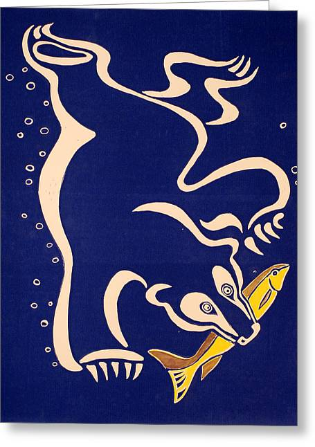 Diving Reliefs Greeting Cards -  Bear Diving for the Fish Greeting Card by Vadim Vaskovsky