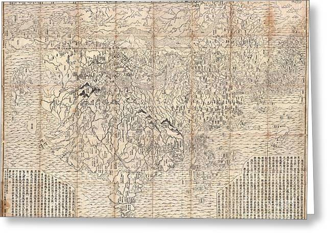 World Map Print Photographs Greeting Cards - 1710 First Japanese Buddhist Map of the World Showing Europe America and Africa Greeting Card by Paul Fearn