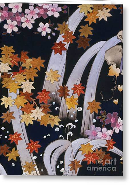 Stream Digital Art Greeting Cards - Adesugata Greeting Card by Haruyo Morita