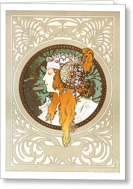 Byzantine Greeting Cards - Alphonse Mucha - Byzantine Head - Brunette - 1897 Greeting Card by Pablo Romero