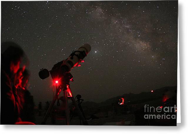 Amateur Greeting Cards - Amateur Astronomer Greeting Card by Babak Tafreshi