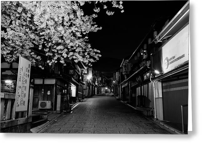"""""""japan City"""" Greeting Cards - An Evening in Kyoto Greeting Card by Mountain Dreams"""