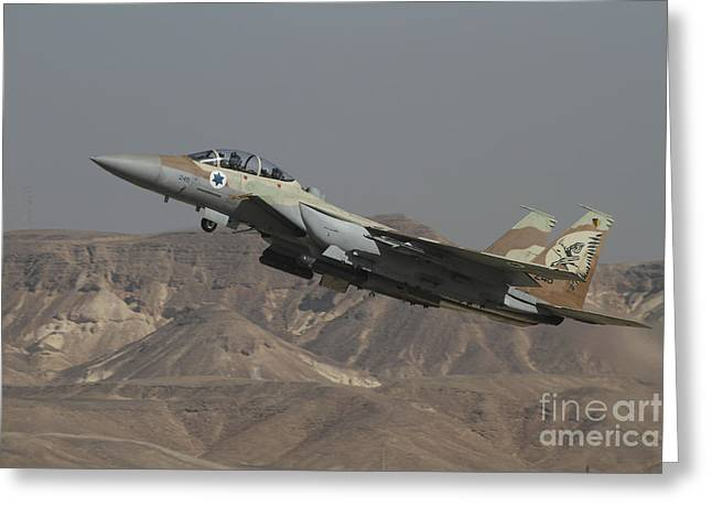 Foreign Military Greeting Cards - An F-15i Raam Of The Israeli Air Force Greeting Card by Ofer Zidon