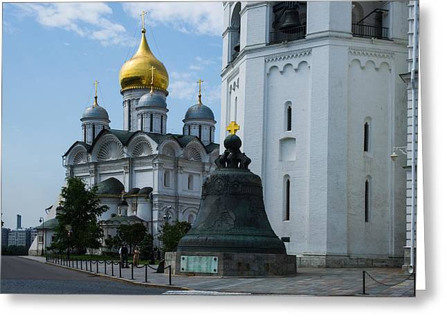 Archangel Greeting Cards - Archangel Cathedral And Czar Bell Of Moscow Kremlin Greeting Card by Alexander Senin