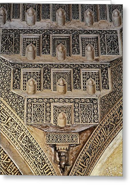 Architectural Details, Tomb Of Mohammed Greeting Card by Adam Jones