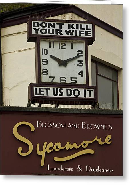 Clock Shop Greeting Cards - Art Deco Clock advertising Greeting Card by David French