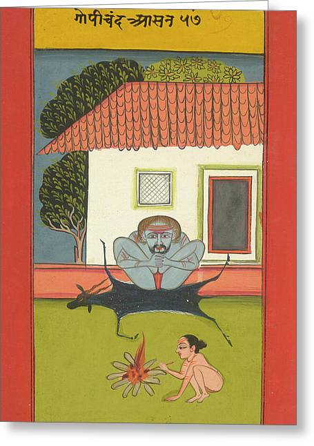 Asanas And Mudras - Hata Yoga Greeting Card by British Library