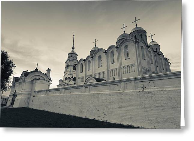 Russian Cross Greeting Cards - Assumption Cathedral In Vladimir Greeting Card by Panoramic Images