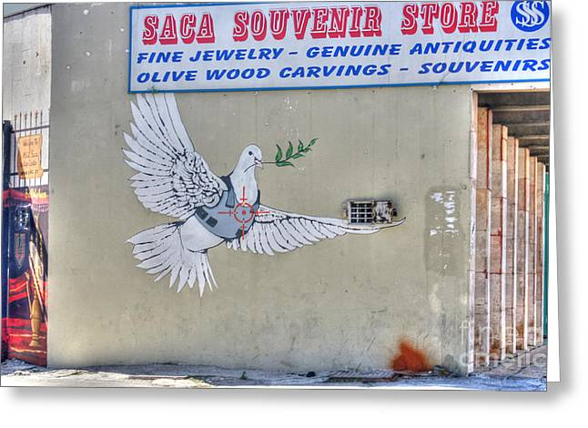 David Birchall Greeting Cards - Banksy In Bethlehem Greeting Card by David Birchall