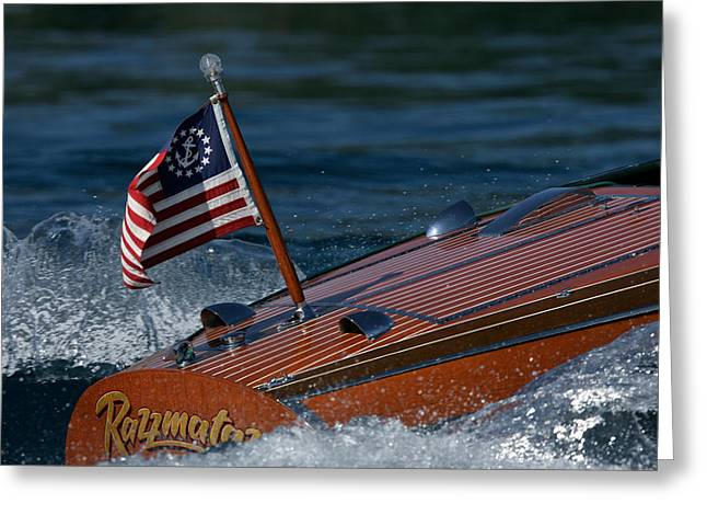 Mahogany Greeting Cards - Barrel Stern Greeting Card by Steven Lapkin