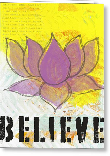 Yellow Greeting Cards - Believe Greeting Card by Linda Woods