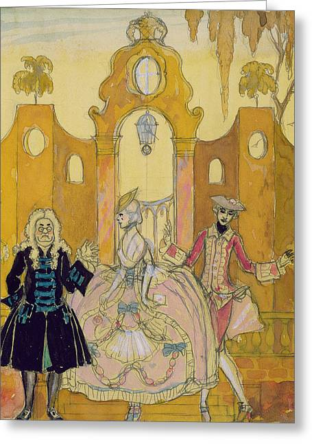 Chevalier Greeting Cards - Billet Doux  Greeting Card by Georges Barbier