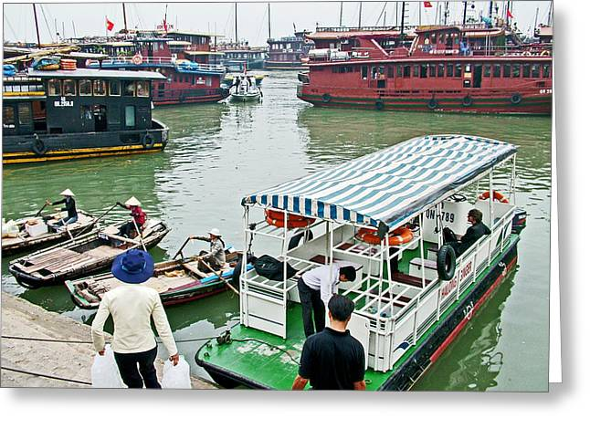 Boats In Harbor Digital Art Greeting Cards - Boats in Ha Long Bay Harbor-Vietnam Greeting Card by Ruth Hager