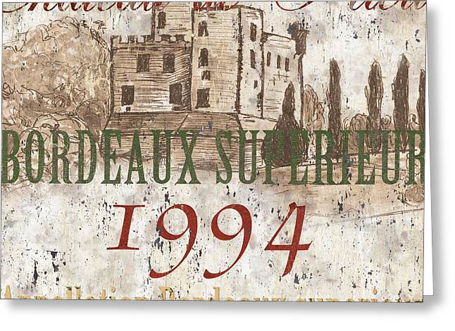 Pen And Ink Greeting Cards - Bordeaux Blanc Label 2 Greeting Card by Debbie DeWitt