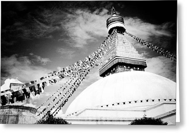 Tibetan Buddhism Greeting Cards - Boudhanath stupa  Greeting Card by Raimond Klavins